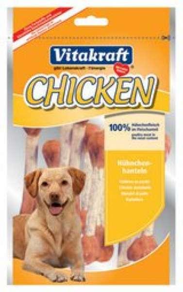 Vitakraft Chicken Hühnchenhantel 80g